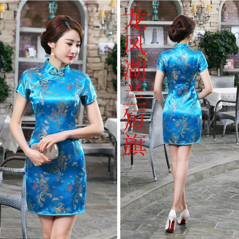 Robe chinoise courte rouge