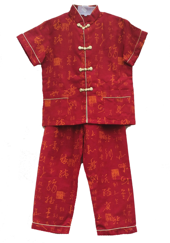 acheter pas cher 5c697 2bad1 pyjama Enfant Chinois Magasin Paris
