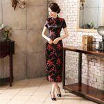 Robe Chinoise pour Fete