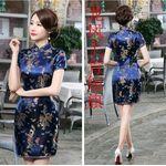 Robe Magasin Asiatique Bleu