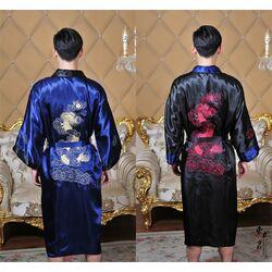 Kimono Homme Reversible Noir Bleu