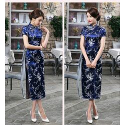 Robe Chinoise Longue Bleu Marine