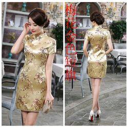 Robe chinoise Dore Fleur