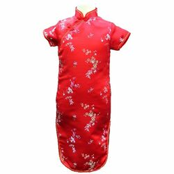 Robe Chinoise Discount