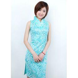 Robe Chinoise Courte Dentelle Bleu