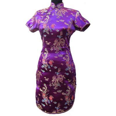 Robe Chinoise Courte Violette