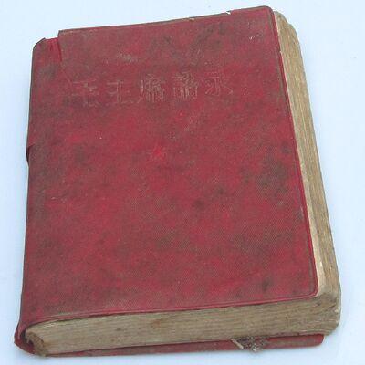 Ancien Livre Rouge Mao