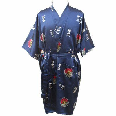 Kimono Chinois Enfant Bleu Marine