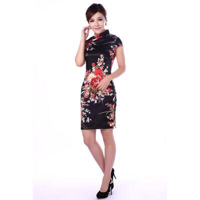 Robe Asiatique