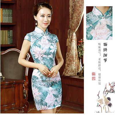 Robe Chinoise Coton Fendue