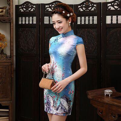 Robe Chinoise Courte Coton Bleu