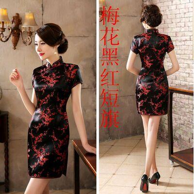 Robe Chinoise Courte Motif Fleurs
