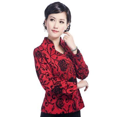 Veste Chinoise Rouge