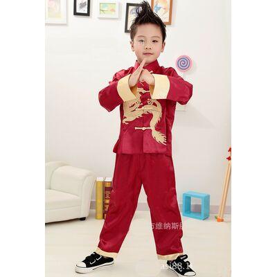 Pyjama Chinois Pour Enfant Rouge