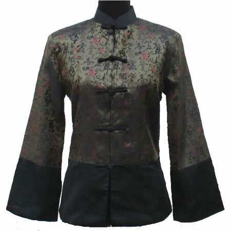 Veste Asie Femme Collection