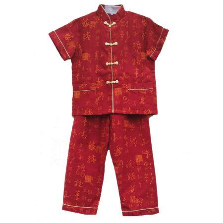 pyjama Enfant Chinois Magasin Paris