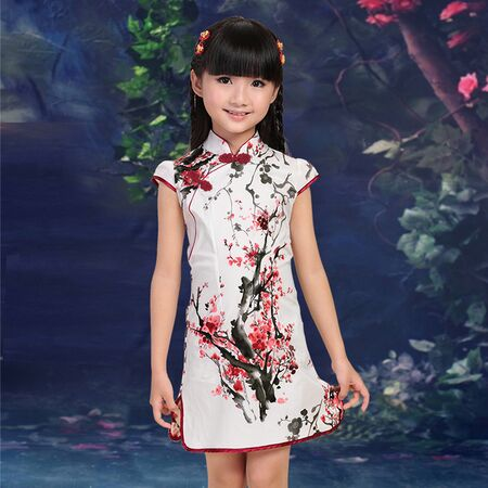 Robe Chinoise Fille Paris