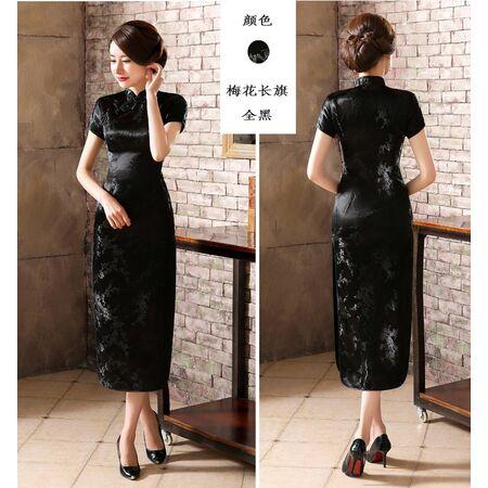 Robe Chinoise Longue Fendue Noire