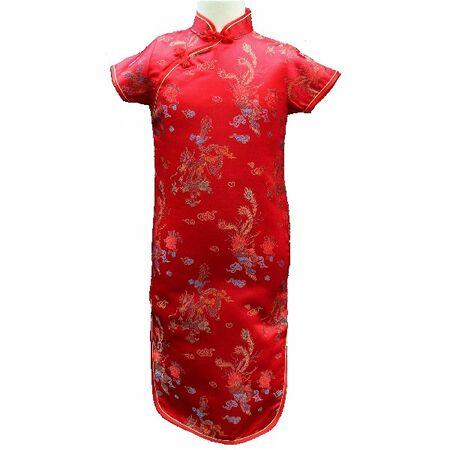 Robe Chinoise Soie Rouge Pour Enfant Dragon Traditionelle